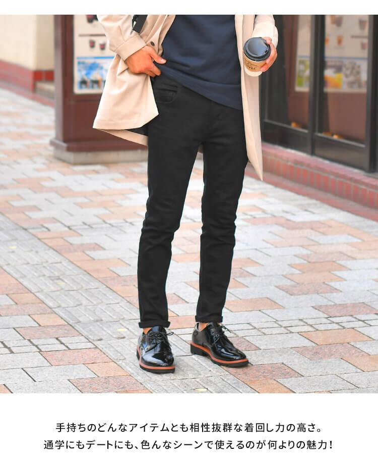 黒スキニー 靴